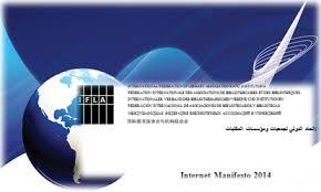 Manifiesto sobre Internet 2014