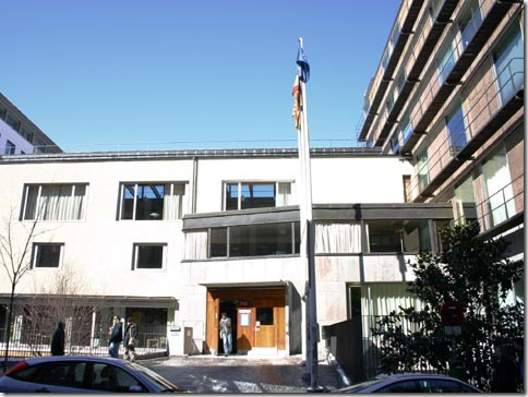 Biblioteca de Aragón