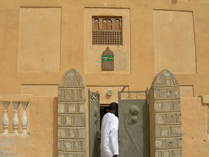 Centro de Documentación e Investigaciones Ahmed Baba (CEDRAB). Ahmed Baba, Tomboctu