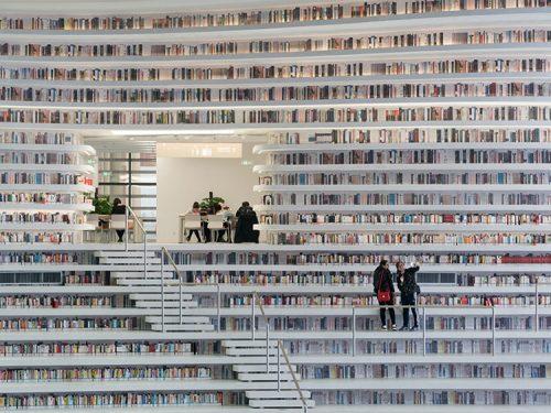 Tuanjin Binhai Library