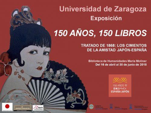 150 AÑOS, 150 LIBROS. Tratado de 1868: Los cimientos de la amistad Japón - España