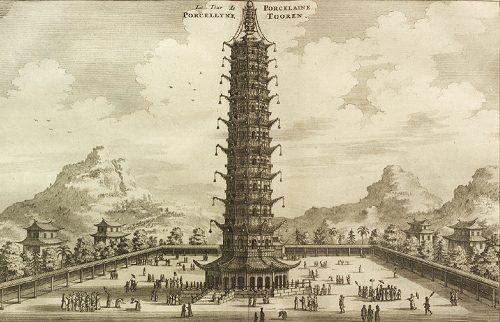 """""""La Tour de porcelaine"""" Johan Nieuhof. L'Ambassade de la Compagnie Orientale... A Leyde [Leiden]: pour Jacob de Meurs, 1665"""