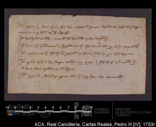 Carta Real de Pedro IV - El pasado del Reino de Aragón a un clic