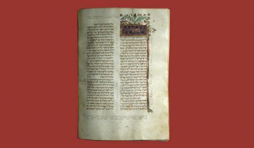 Catálogo de manuscritos medievales de la Biblioteca Histórica de la Universidad Complutense de Madrid.